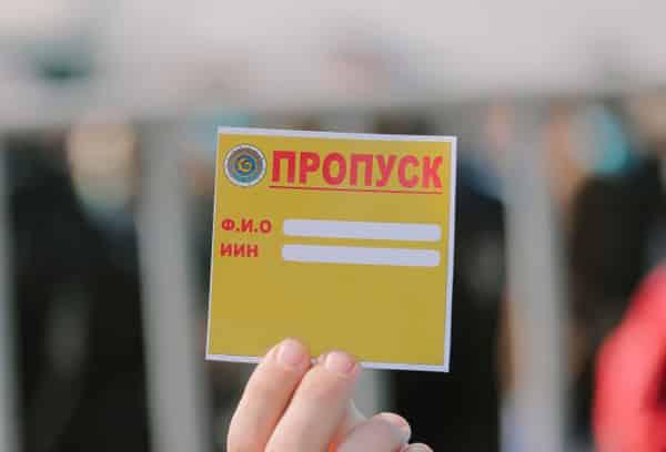 Разрешение на работу во время карантина в Алматы и Астане